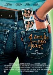 4 amiche e un paio di jeans