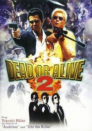 Dead or Alive 2 - Tôbôsha