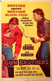 Due pistole per due fratelli