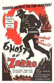 Il doppio segno di Zorro