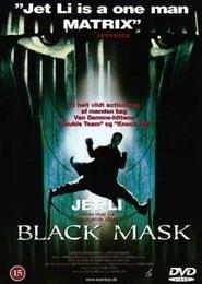 La vendetta della maschera nera