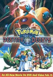 Pokémon: Fratello dello spazio
