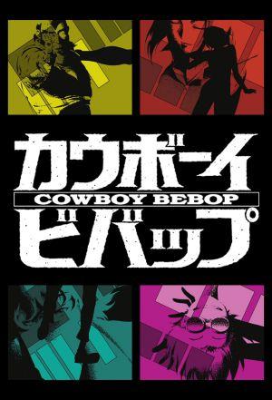 Locandina del film Cowboy Bebop