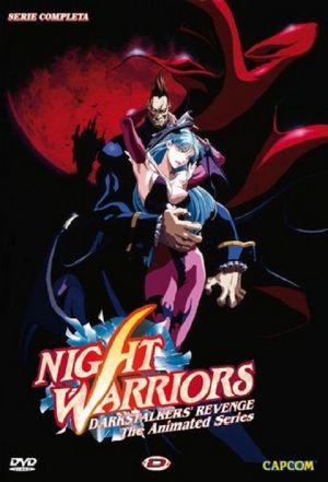 Night Warriors Darkstalkers' Revenge