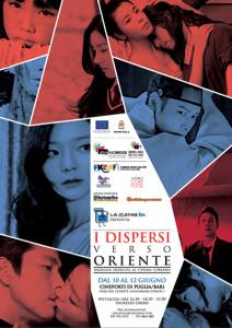 rassegna_cinema_coreano_bari_2015_locandina