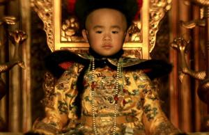Immagine tratta da 'L'ultimo imperatore' di Bernardo Bertolucci