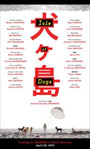 """Il poster ufficiale di """"Isle of Dogs"""""""