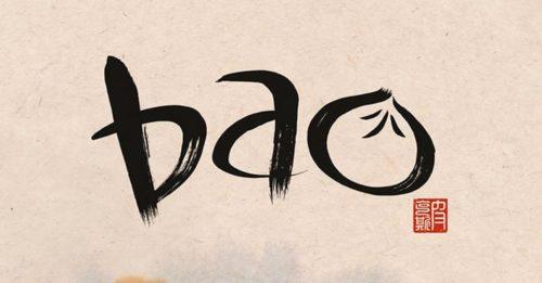 """Ecco """"Bao"""", il tenero corto che precederà """"Gli Incredibili 2"""""""